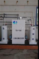 永兴厂家直销 智能化二氧化氯发生器
