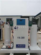YX智能型二氧化氯发生器 厂家生产直销欢迎选购