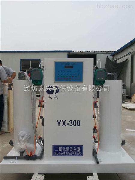 二氧化氯发生器消毒设备 使用方法 操作规程