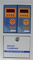 汉威KB2100II型气体探测器