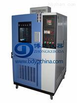 西安高低溫交變試驗箱+南京高低溫交變試驗箱