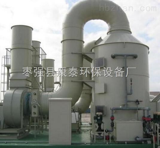 摘要:酸雾洗涤塔设备厂家为玻璃钢整体缠绕的圆筒型
