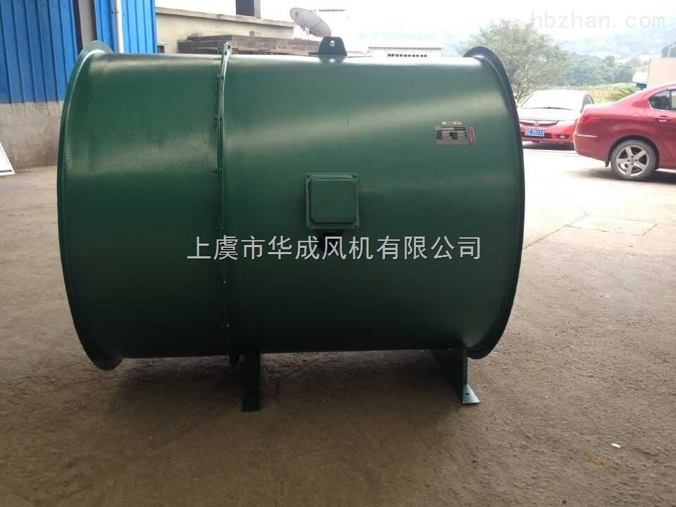 PYHL3-14A离心式消防高温排烟风机