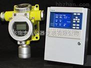 汽油浓度检测仪-汽油泄漏报警器全国供应