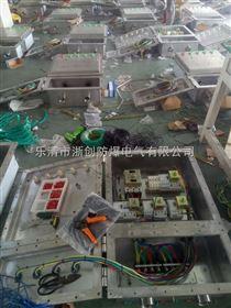 304不锈钢防爆检修电源箱