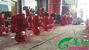 消防泵工作原理