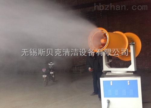 50米射程固定式降尘炮