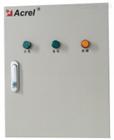 A-FPLJC-A300消防应急照明分配电装置系统