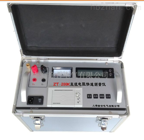 zt-200k直流电阻快速测量仪