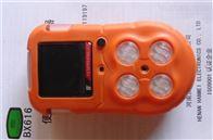 汉威BX616四合一气体检测仪