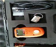 汉威BX170便携式气体检测仪