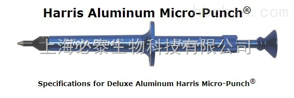 Harris Aluminum Micro-punch打孔器