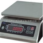 全不锈钢防水电子桌秤20千克一台报价