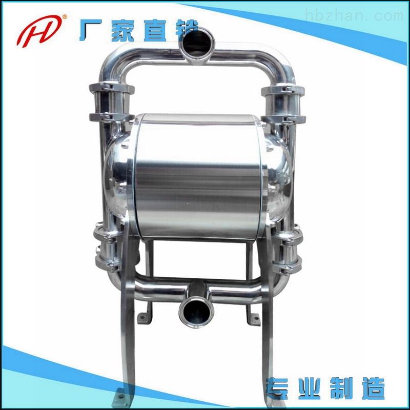 QBK-W-40食品级隔膜泵