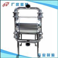QBK-W-40QBK-W-40食品级隔膜泵