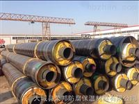 n200廣東省揭陽市聚氨酯預制直埋保溫管