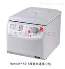 奥豪斯FRONTIER FC5515R台式高速冷冻离心机