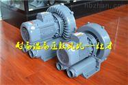 耐高温鼓风机_高压风机_高压风泵