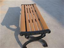 铸铁公园椅实木长条椅园林广场休闲座椅户外商场路椅 1.5m
