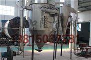活性污泥浆叶干燥机