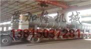 醋酸纤维桨叶干燥机