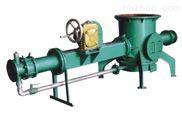 在环保设备市场上料封泵是个很热门的输灰设备