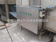 制药厂废气处理设备供应