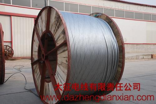 钢芯铝绞线价格240平方多少钱一米LGJ240/30