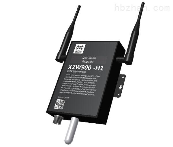 成都物联网温湿度传感器环境温湿度检测仪