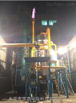 雷竞技官网手机版下载锅炉燃料厂家
