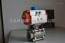 氣動三片式焊接球閥製造商