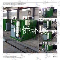電解二氧化氯發生器