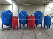上海膨胀罐、供水压力罐、隔膜式气压罐、稳压罐
