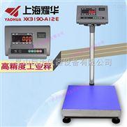 昆山200公斤电子台秤,200kg工厂专用的电子磅称价格