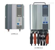 美国密特蓄电池充电机CX PRO 25