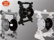 耐腐蚀气动隔膜泵供应