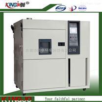 廠家直銷COK-50-3H冷熱衝擊試驗箱冷熱衝擊循環試驗箱高低溫老化試驗betway必威手機版官網
