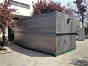 地埋式生活污水處理設備國內標準產品