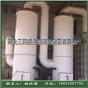PVC-废气净化塔厂家报价