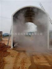 养殖场消毒通道工程系统