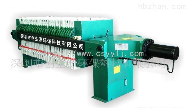 機械壓緊壓濾機 廠家訂做污水處理分離機 1臺起做