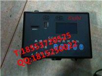 CCZ1000直讀式測塵儀,CCHG1000全自動粉塵測定儀