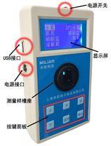 多參數水質測量儀 多功能水質分析儀
