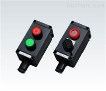 ZXF8030防爆防腐主令控制器