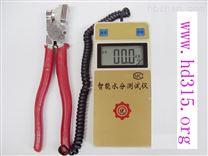 智能糧食水份測定儀 型號:RN45-TL4