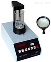 YRT—3型藥物熔點儀