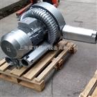 11KW旋涡气泵-高压漩涡气泵