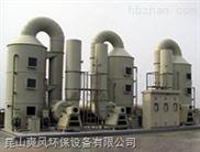 山东喷漆房废气处理工厂直销,技术成熟,高效节能