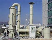 优质废气处理塔,过硬的专业技术