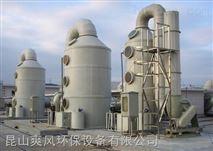 爽風電鍍廢氣處理廠家,千萬用戶滿意的服務